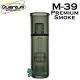 M39 Smoke Premium Micro Bubbler Tube